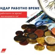 thumbnail of AUL_Arbeitszeitkalender_BG_web