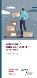 thumbnail of Servicestelle-Flyer-Branchenanalyse-Paket_web